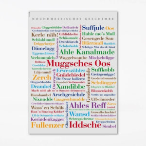 Poster Nochdhessisches Geschimbe (50x70 cm)