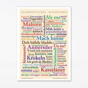 Poster mit Nordhessischen Wörtern und Redewendungen.