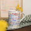 Tasse mit den Ruhrpott Wörtern als Souvenir.